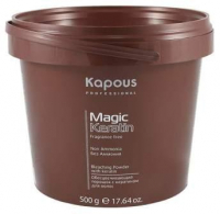 Пудра для волос без аммиака Kapous Professional Magic Keratin Non Ammonia 500 мл