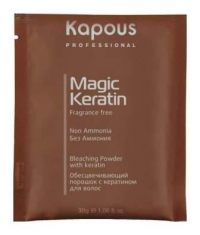 Пудра для волос Kapous Professional Magic Keratin Non Ammonia 30гр